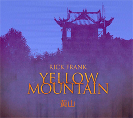 Yellow Mountain by Rick Frank